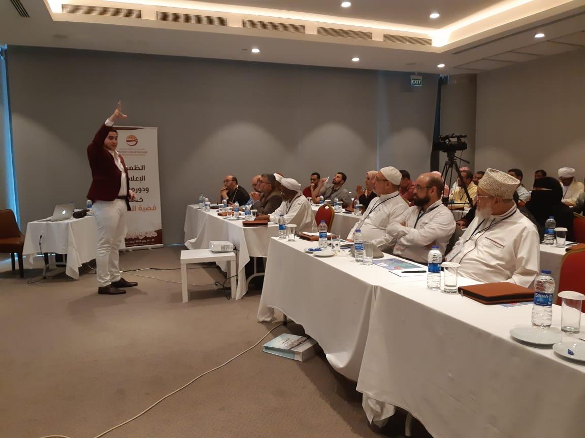 Konferensi Internasional Mimbar Al Aqsa1