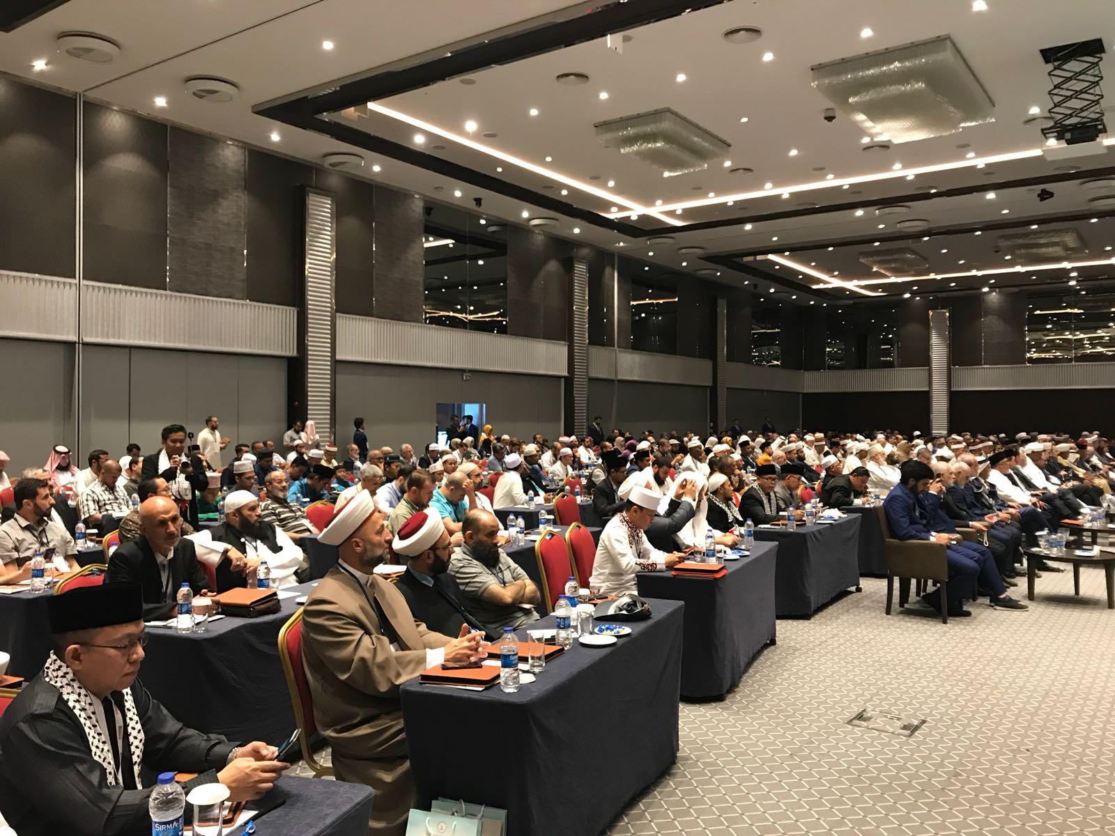 Konferensi Internasional Mimbar